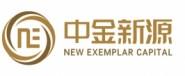 中金新源资本管理(深圳)有限公司