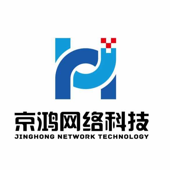 河北京鸿网络科技有限公司